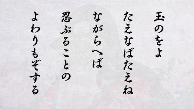 utakoi_review_2
