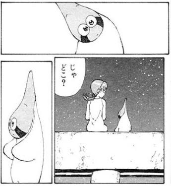 narutaru_01_1
