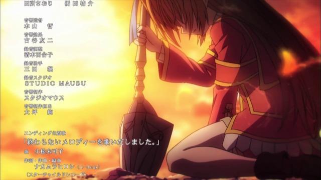 kamisama_no_inai_nichiyoubi_death_4