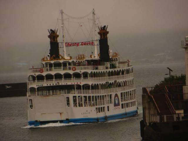 kagoshima_ferry