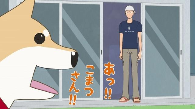 itoshi_no_muco_01_1